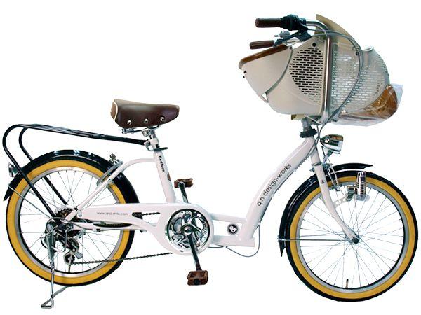 自転車の 自転車 最安値 通販 : ... 最安値、価格比較 - 子供乗せ